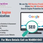 Secrets of seo